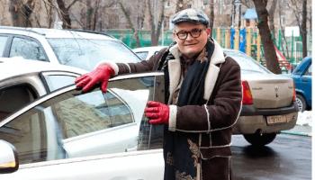 Самый модный человек страны — Александр Васильев и его автомобиль