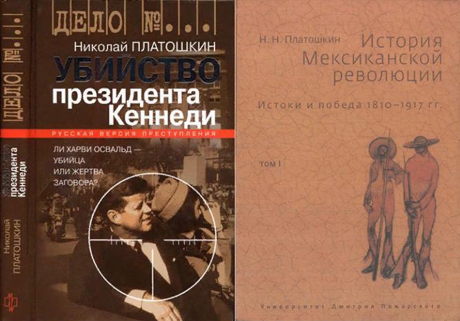 Народный любимец Николай Платошкин - кто он такой?
