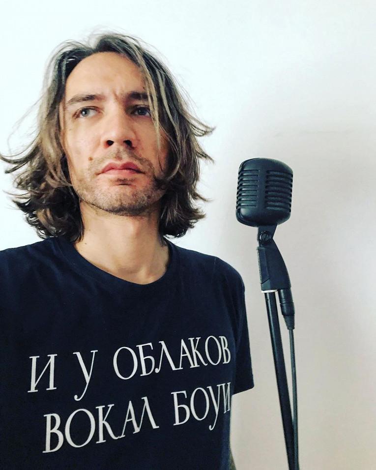 """Александр Цой, сын легендарного лидера """"Кино"""", сегодня"""
