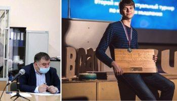 Студента в Петербурге убили за попытку вернуть похищенные мошенниками деньги