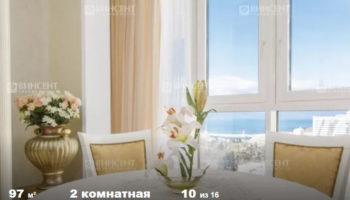 Аренда квартир в Сочи: о преимуществах