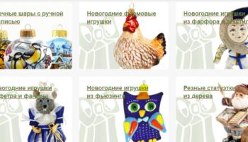 Распродажа елочных игрушек: как купить качественные стеклянные украшения дешево